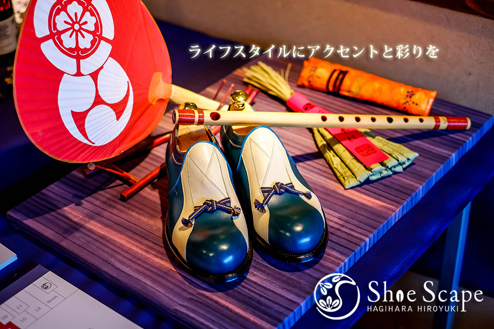 Shoe Scape トップページ 靴